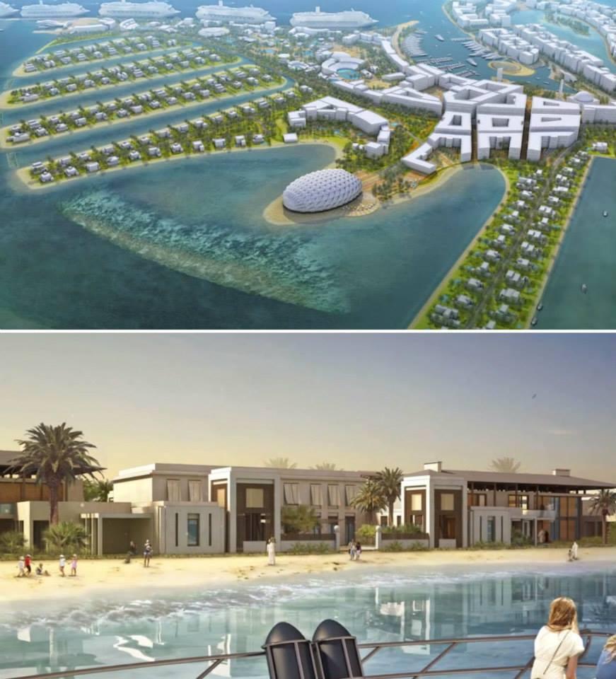 جزر المها في قطر