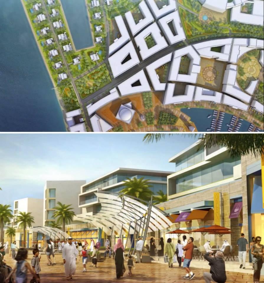 مساكن جزيرة المها قطر