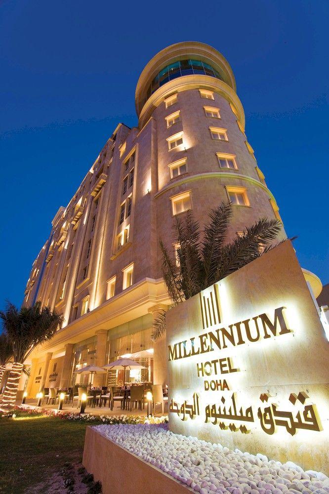 فندق ميلينيوم ابوظبي