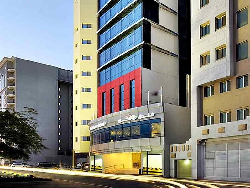 فندق رامادا انكور الدوحة
