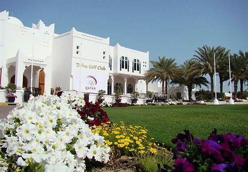 صور فندق الماريوت في قطر