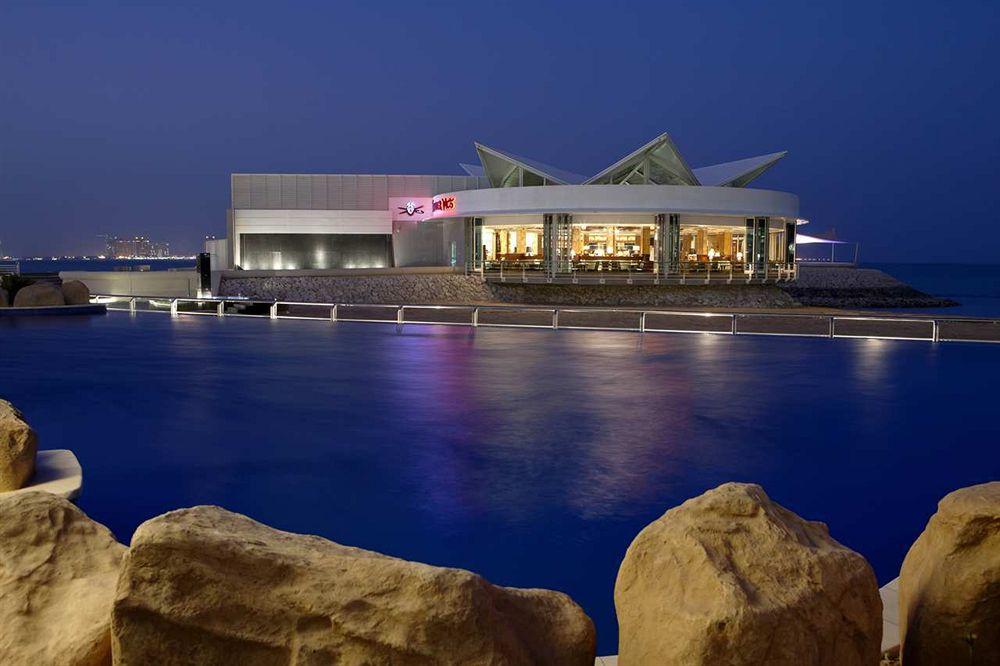 فندق هيلتون الدوحة Hilton Doha