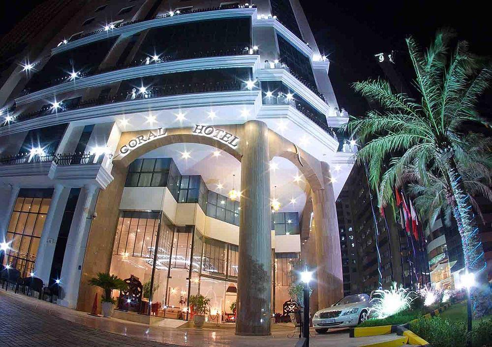 فندق كورال الدوحة قطر