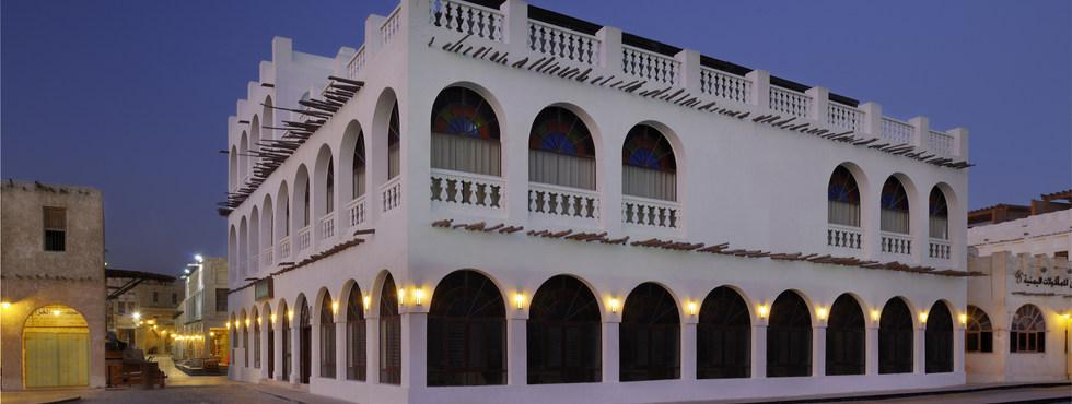 فندق الجمرك بوتيك سوق واقف Al Jomrok Souq Waqif Boutique Hotels