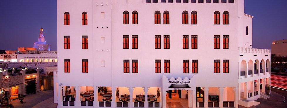 فندق المرقاب بوتيك سوق واقف