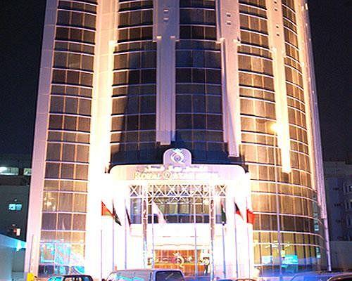 افضل الفنادق في قطر