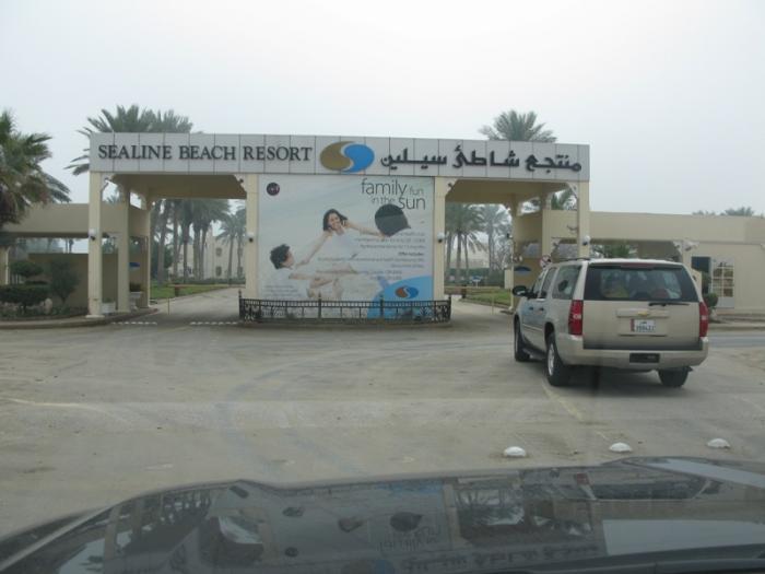 شاطئ سيلين في الدوحة