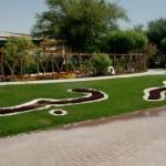 حديقة دحل الحمام Dahl Al Hamam Park
