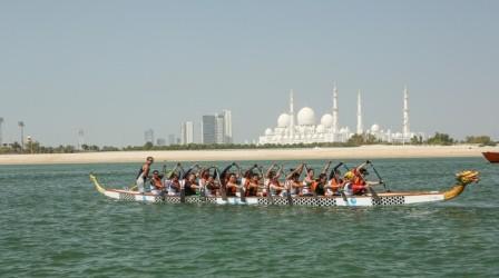 رياضة تجديف القوارب في قطر