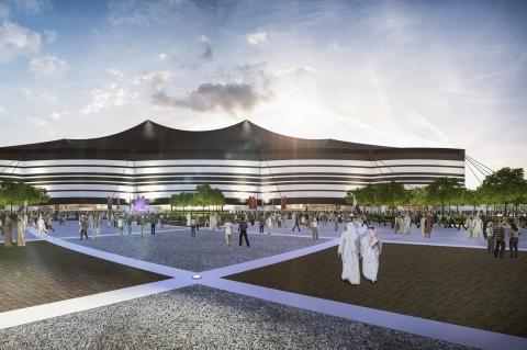 استاد البيت بمدينة الخور Bayt Stadium Khor City