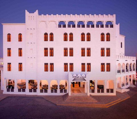 فندق البيدا سوق واقف