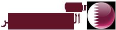 المسافرون إلى قطر و السياحة في قطر | tourism Qatar