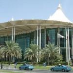 سوق سيتي سنتر الدوحة City Center Doha