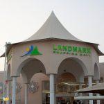 لاند مارك مول الدوحة Landmark Mall Doha